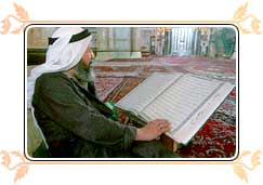 Muslim Man With Koran